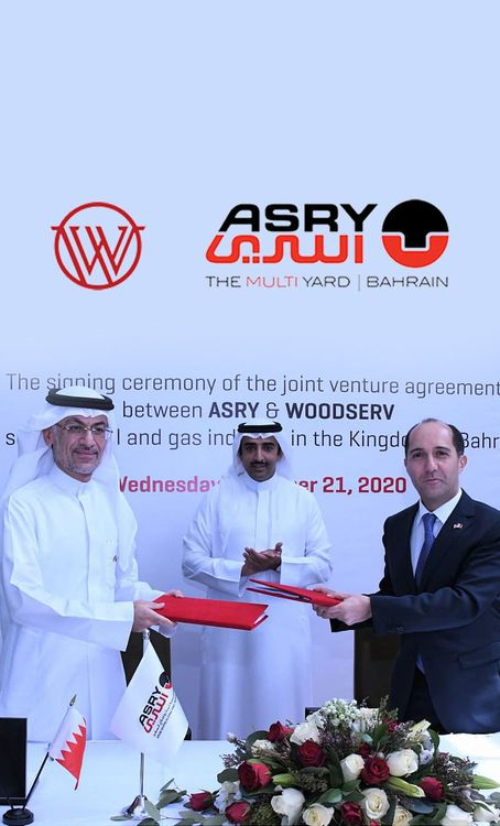 Woodserv Signs JV with ASRY